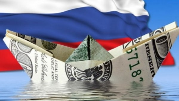 Отток капитала из России превысил $67 млрд