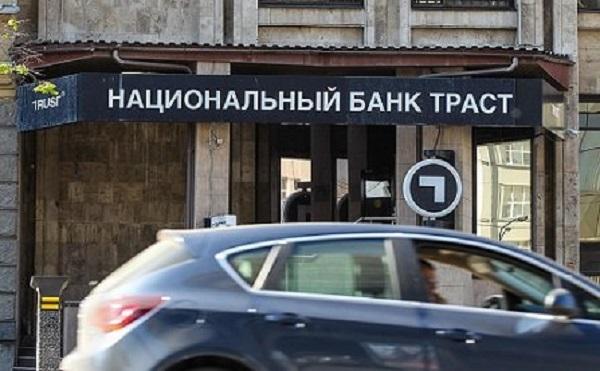 Александр Соколов распродает активы «Траста»