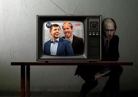 Тарас Козак: из обоймы ФСБ. Что известно о подельнике Медведчука — владельца NewsOne и 112