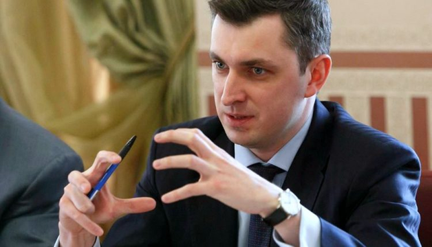 Рада уволила председателя Фонда госимущества Билоуса