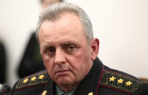 Генерал Муженко. Некомпетентность или предательство? Часть вторая