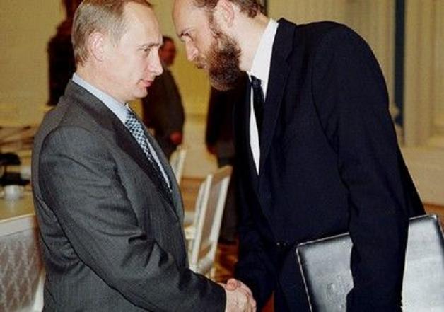 """Россия попросила трибунал в Гааге засекретить дело по иску """"экс-банкира"""" Кремля"""