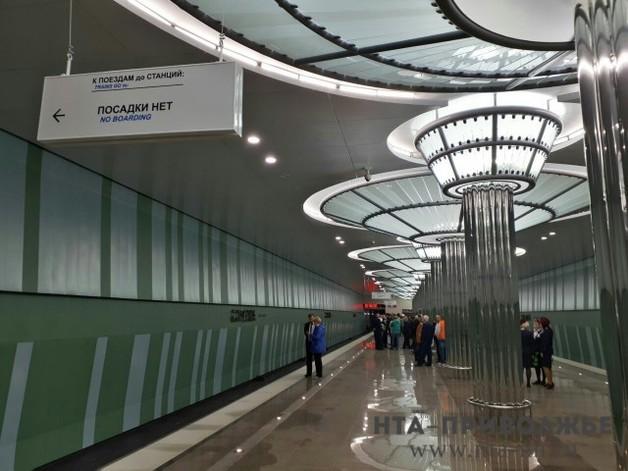 В кошельке Владимира Панова метро прогрызло дыру