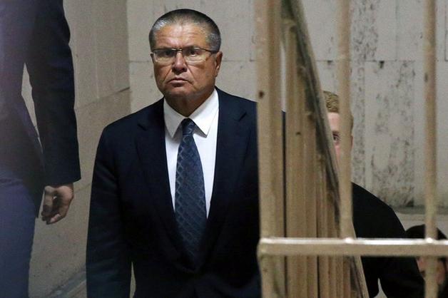Мосгорсуд проверит законность домашнего ареста Улюкаева