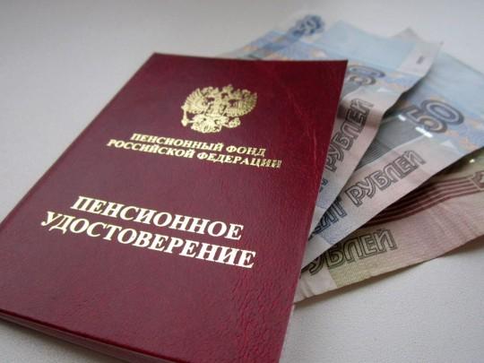 Россиянин сменил пол, чтобы выйти пораньше на пенсию