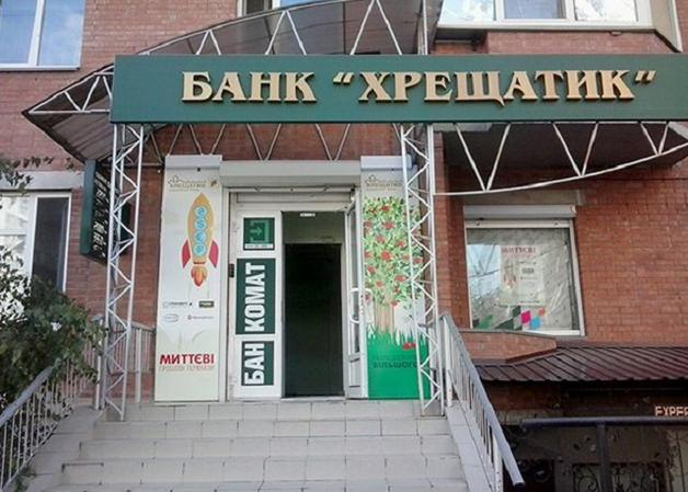 Суд решил, что банк «Крещатик» «умертвили» незаконно
