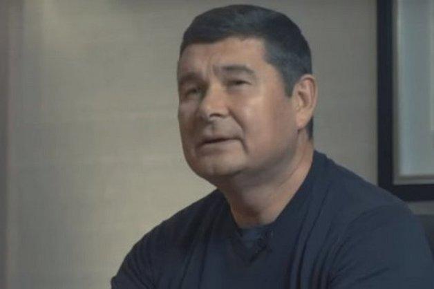 Беглый нардеп Онищенко назвал дату возвращения - хочет в Раду