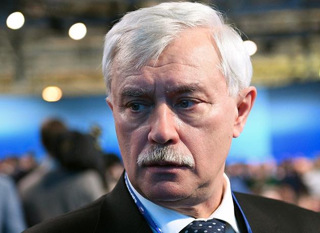 """""""Воображариум"""" Георгия Полтавченко"""