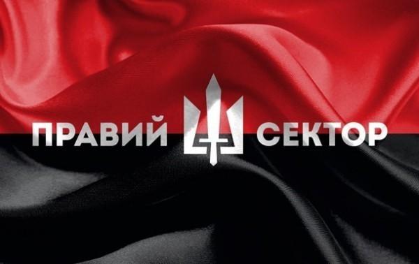 """Суд снял часть обвинений с мукачевских стрелков из """"Правого сектора"""""""