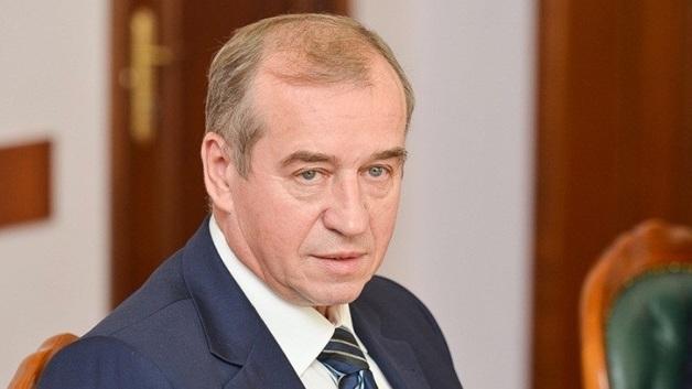 «Черная дыра» имени Левченко