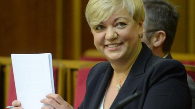 Кума Порошенко заказала 3 ящика российской водки для прощального шабаша в НБУ