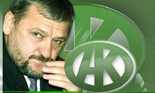 Как зарабатывает благотворительный фонд Кадырова