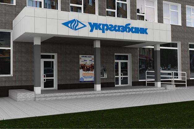 Укргазбанк – арендная афера или благотворительность от пана Москаленко?