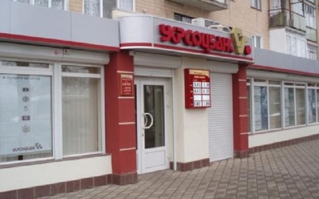 В Запорожской области будут судить начальницу отделения банка за присвоение 1 млн грн клиентов