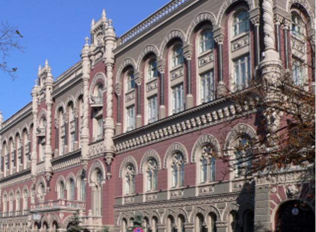 После обещания Гонтаревой уйти, активы Нацбанка удивительным образом уменьшились более, чем на 12 млрд. гривен