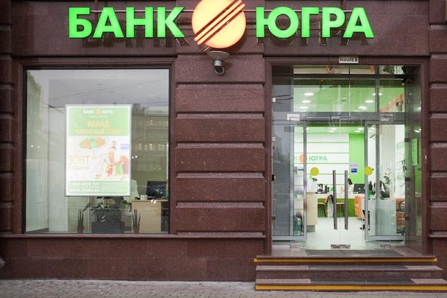 Аудитор раскрыл природу прибыли банка «Югра»