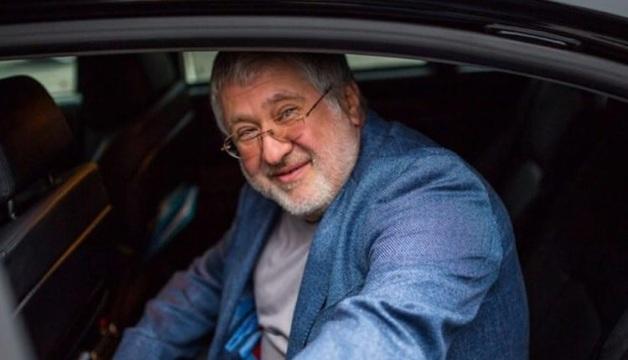 Коломойский готовится забрать «Укртранснафту»