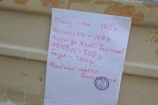 В Ставрополье бизнесмен перегородил пляж и сделал его платным