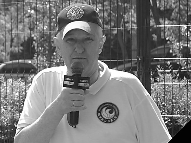 Умер экс-глава управления СБУ в Николаевской области