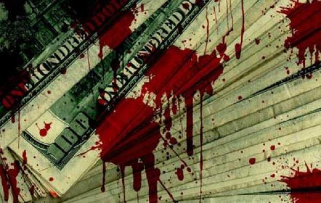 Смерть и грабеж в банке «Пивденный»