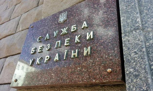Бывшего сотрудника управления СБУ Севастополя будут судить за измену Украине