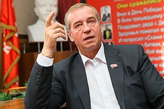 "Амбиции ""кумачового"" губернатора"