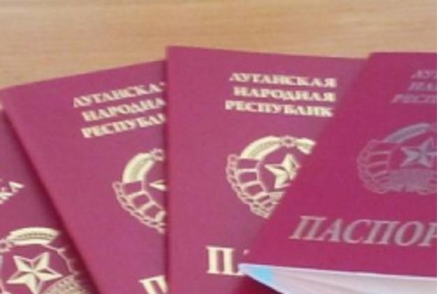 Как российские банки работают с паспортами ЛДНР