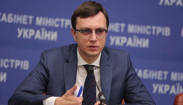 Транспортный министр Омелян получил 7 тысяч командировочных