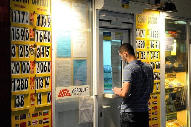 Нардеп Лукьянчук под крышей Турчинова устроил синдикат отмывки грязных денег через обменки