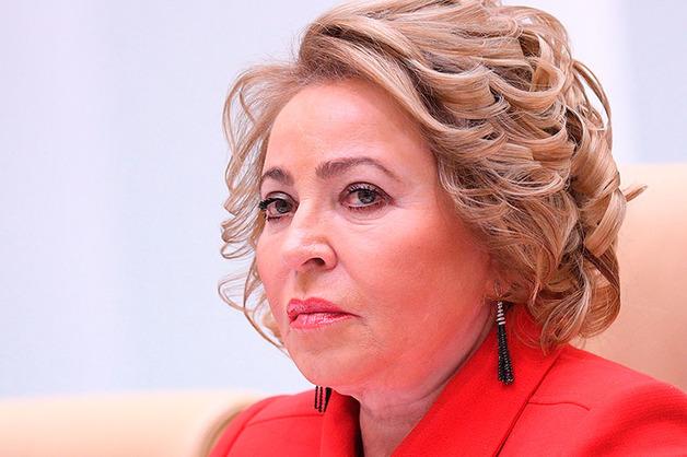 Матвиенко предложила ужесточить наказание за подброс наркотиков