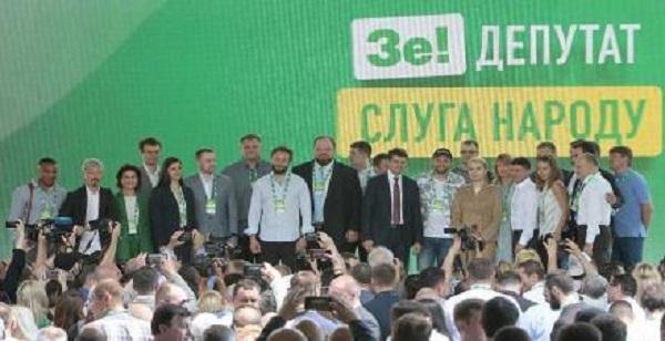 В зе!команде нашли кандидатов, которым место в Госдуме РФ, а не в Верховной Раде