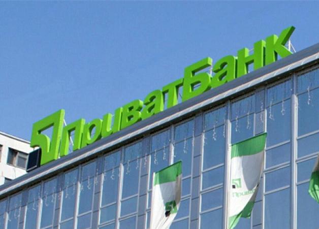 Долгами Коломойского перед Приватбанком займется бывший работодатель Макрона