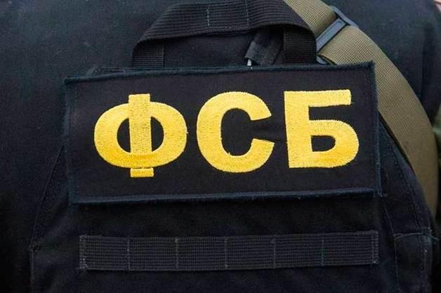Задержанные сотрудники ФСБ руководили ОПГ, снабжали ее информацией и сами участвовали в нападениях