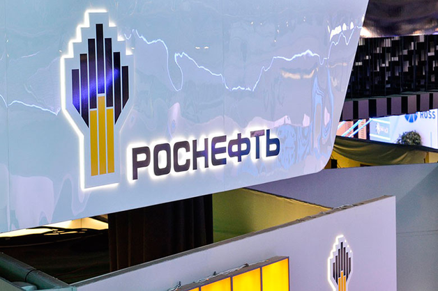 Премии членов правления «Роснефти» выросли в 100 раз