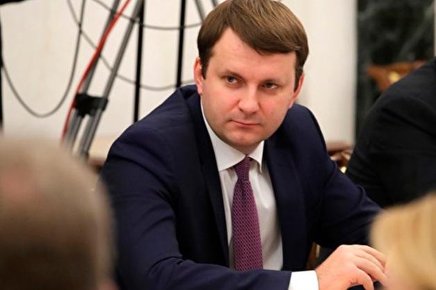 Глава Минэкономразвития заявил, что поедет на форум в Тольятти за рулем Lada