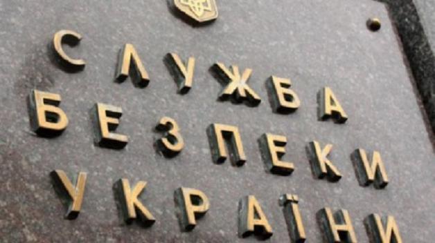 На Донбассе пытались украсть миллионы у государства