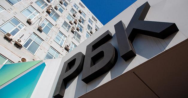 Тройная сплошная: кто стоит за покупкой РБК и что хочет Кремль от нового собственника