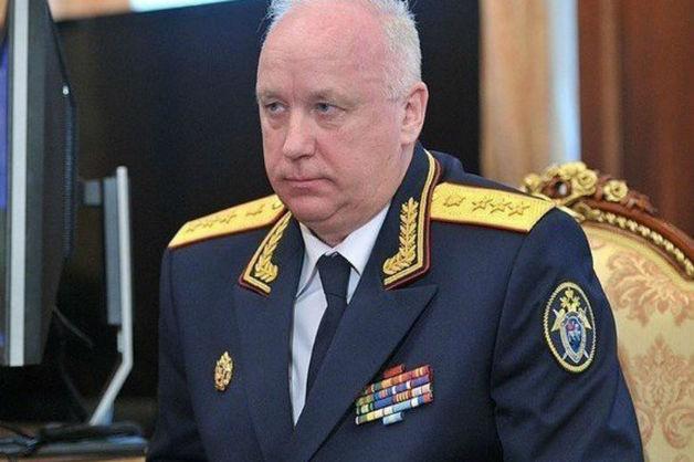 Бастрыкин поручил проверить Московскую академию СКР