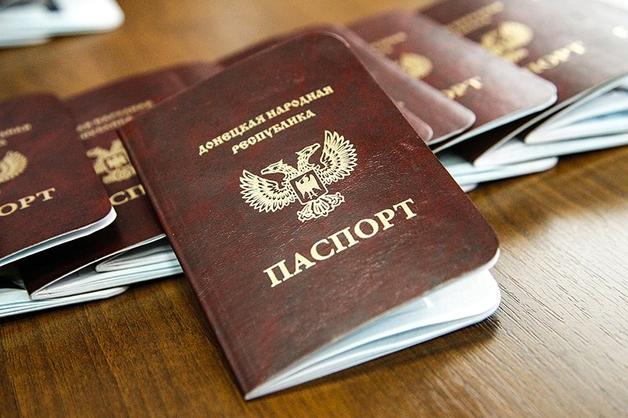 Жители Донбасса переходят на новые паспорта