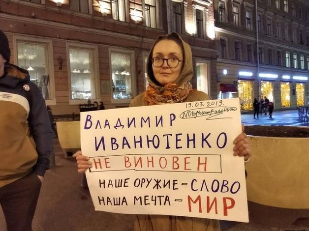 Пырнули ножом 8 раз: в России жестоко убили проукраинскую активистку