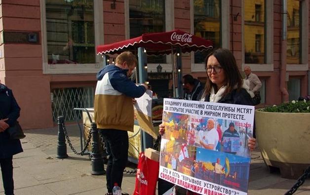 Убитая в Петербурге ЛГБТ-активистка была в списке гомофобов-карателей