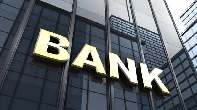 Швейцарские банки доплачивают заемщикам за взятые кредиты