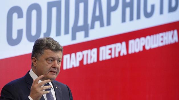 БПП хранит миллион в банке Порошенко