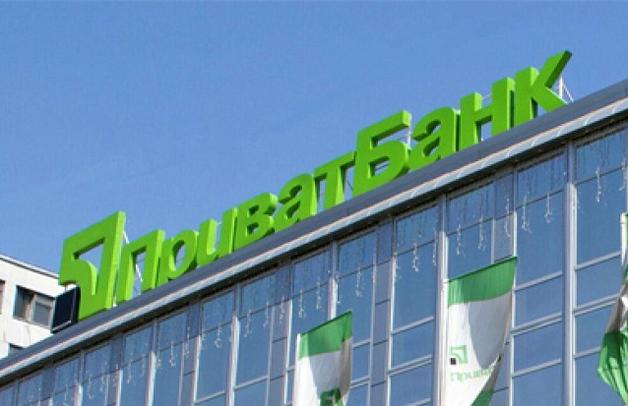 """Коломойский и Боголюбов вывели из """"Приватбанка"""" ₴110 миллиардов на фиктивные фирмы"""