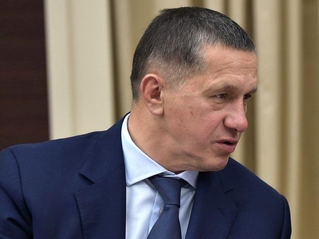 Юрий Трутнев покровительствует Дмитрию Босову?