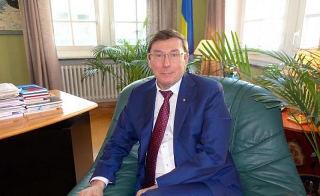 В стиле Луценко: за «решение» вопроса табачный король «Тедис Украина» заплатил главе ГПУ сполна