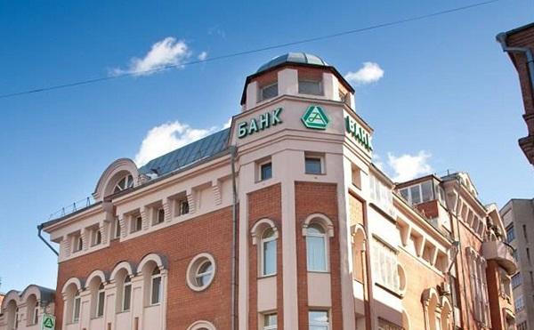 Банковские операции вызвали у Эльвиры Набиуллиной плохую «Ассоциацию»