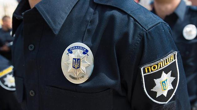 В карьерах Днепропетровской области обнаружили тела жертв преступлений