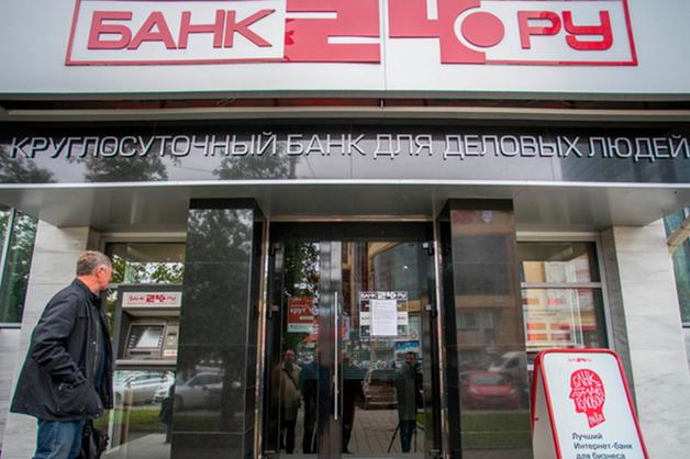 The Bell: уральский банк лишили лицензии за помощь Навальному