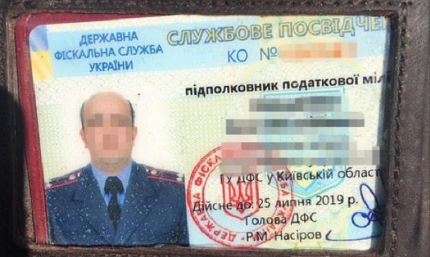 СБУ задержала на взятке в 400 тыс. грн чиновника ГФС в Киевской области